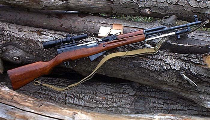 SKS Rifle Zombie Apocalypse